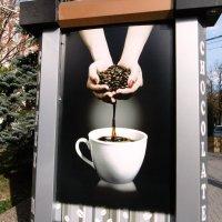 Новый способ приготовления кофе :: татьяна
