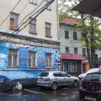 Арбат, дом 4 :: marmorozov Морозова