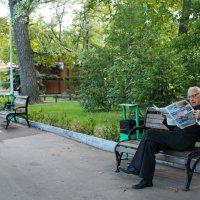 Комсомольская Правда читается только с открытым ртом! :: Лариса Коломиец