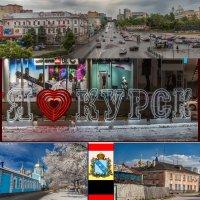 Городские черты... :: Евгений Старков