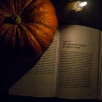 Хеллоуин :: Наталья Сиротина
