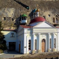 Инкерманский Свято-Климентовский пещерный монастырь :: Сережка Фантом