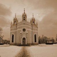 Чесменская церковь :: Валентина Папилова