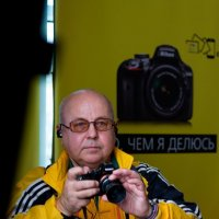 фоторграф :: Александр Ляхнович