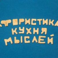 АФОРИЗМЫ, АФОРИСТЫ, АФОРИСТИКА... :: Владимир Павлов