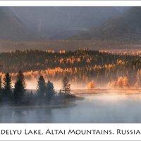 Утро на озере Киделю :: Влад Соколовский