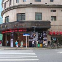 Китай, Шанхай, опера :: Сергей Смоляр