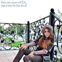 Модный образ :: Елена Григорьева