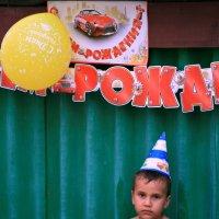 День рождения - грустный праздник ... :: Евгений Юрков