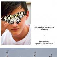 1_03 :: Наталья Плаксина