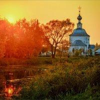 Краски осеннего вечера... :: Александр Никитинский