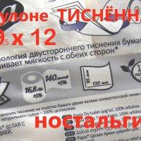 9 на 12. Улыбнитесь ;-) :: Alexey YakovLev