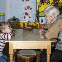 Встреча поколений :: Марина Алексеева