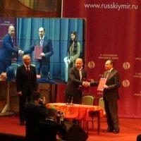 X Ассамблея Русского мира :: elena manas