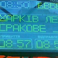 Пути Господни неисповедимы... :: Александр Резуненко