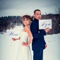 Снежная свадьба :: Natalia Petrenko