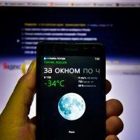 -34. :: Юрий Фёдоров