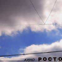 Окно :: Игорь Попов
