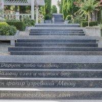 """Парк """"Парадиз"""" :: Ирина Шарапова"""