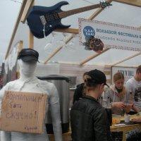 Треш официант ! :: Виталий Селиванов