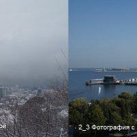 2_3 Фотография с воздушной перспективой. Фотография с прозрачным состоянием атмосферы. :: Алексей Епанешников