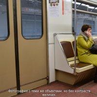 *** :: Татьяна Помогалова