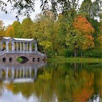 Мраморный мостик, Екатерининский парк, г. Пушкин :: Евгений Васин
