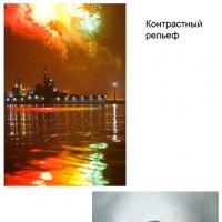 3_2 :: Наталья Плаксина