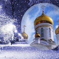 ОТРАЖЕНИЯ ВСЕЛЕННОЙ :: Анатолий Восточный