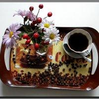 доброе  утро ! :: Ivana
