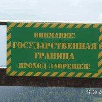 РУБЕЖ :: Андрей Мартюшев