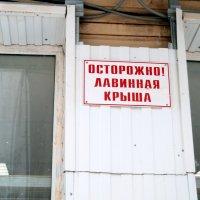 Здесь вам не равнина, здесь климат иной - идут лавины одна за одной:) :: Андрей Заломленков