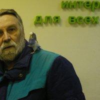 Интернет для меня и моего друга Кеши :: Владимир Максимов