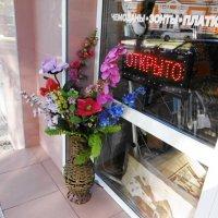 Небольшой магазинчик :: татьяна
