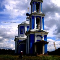 Церковь :: Andree Artemev