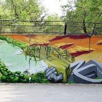 Графити. Примирение двух стихий: природа и мегаполис :: Роман Fox Hound Унжакоff