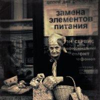 Лапти с Кузнечного :: Цветков Виктор Васильевич