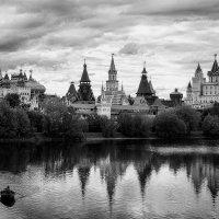 Евгений Верещагин - Измайловский кремль Серебряно-Виноградный пруд
