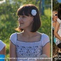 3_3 Фотографии с выделением главного объекта с помощью контрового освещения и без него. :: Алексей Епанешников