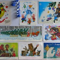 Новогодние открытки прошлых лет :: Татьяна Смоляниченко