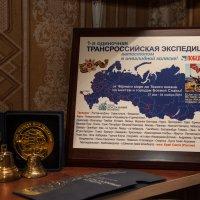 Через всю страну за 168 дней :: Андрей Lyz