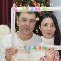 с новым годом! :: Ольга Русакова