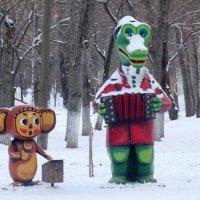 Любимые герои мультика в зимнем парке... :: Тамара (st.tamara)