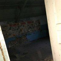 """Заброшенный завод  """"Красный металлист""""(Ставрополь) :: Викуся Самойлова"""