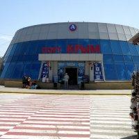 """Морской вокзал """"Порт Крым"""" :: Александр Рыжов"""