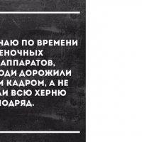 без комментариев. :: Вовик Пупкин