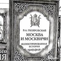 Книга :: Митя Дмитрий Митя