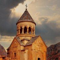 Нораванк :: Армен Абгарян