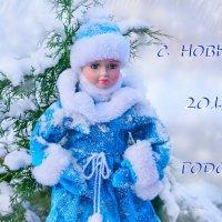 С Новым годом :: Вера Бережная