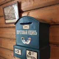 Старый почтовый ящик :: Константин Поляков